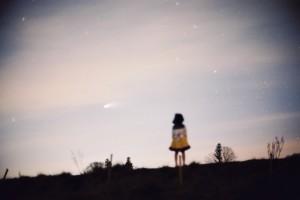 letra de la cancion un deseo en las estrellas en: